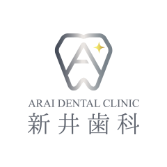 ARAI DENTAL CLINIC 新井歯科