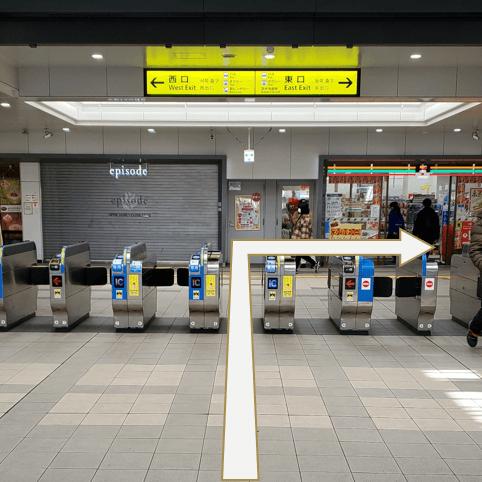 ① JR茨木駅の改札を出て、右へ直進します。