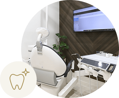 歯のクリーニング (PMTC)