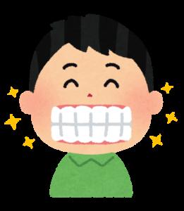 歯の色が黄色い・白い人の違い