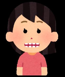 生まれつき歯が少ない?先天性欠如のお話