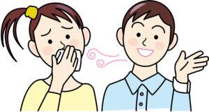 口臭の原因となる病気