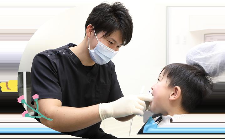 新井歯科はパパ歯科医師・ママ歯科医師がいるから相談しやすい